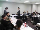 名古屋の会議です