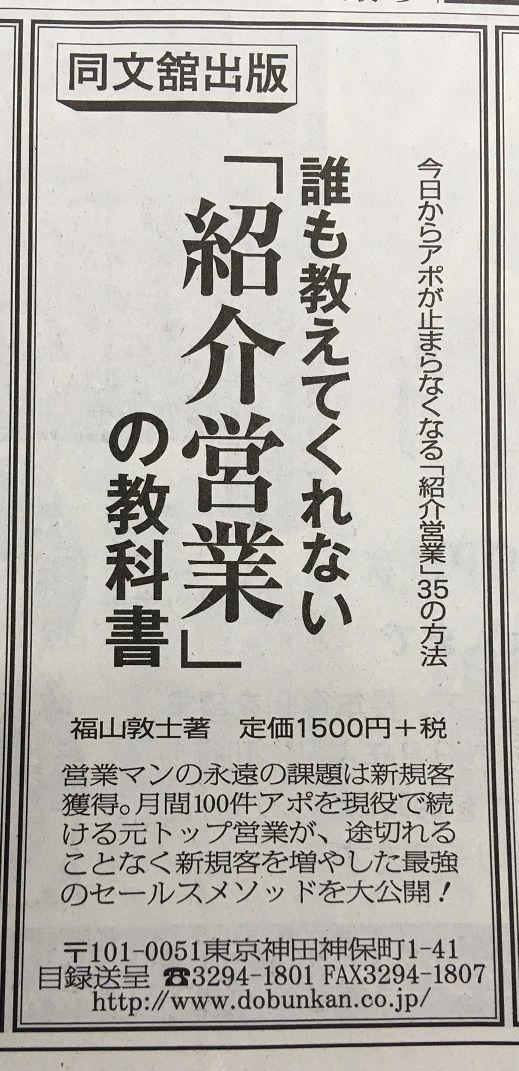 日経0205