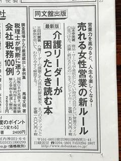 nikkei-2020818