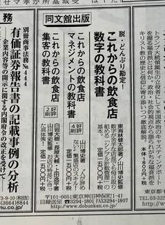 nikkei20191114