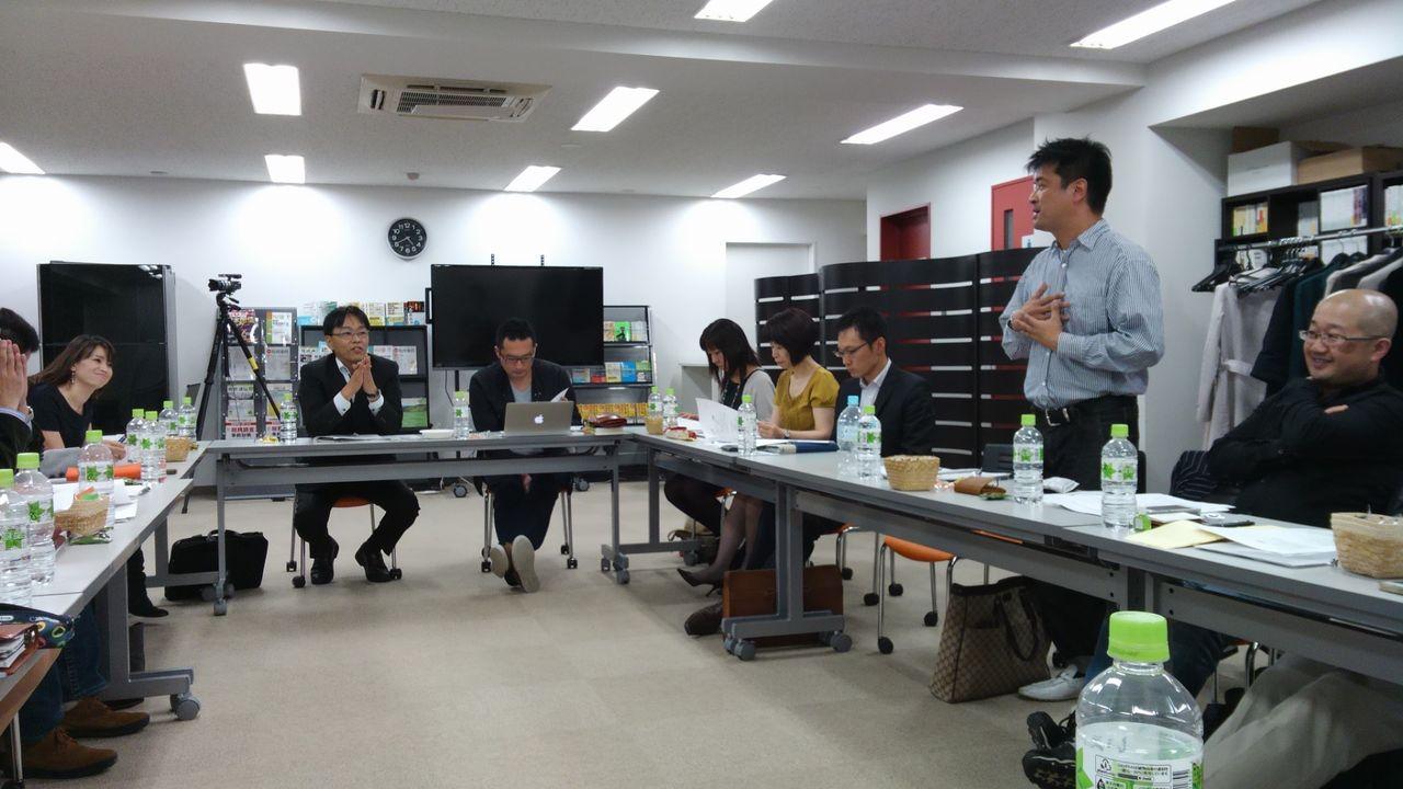 20131031東京出版会議