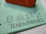 チームDOBOOKS判子なんです