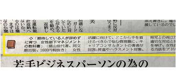 yomiuri20191112