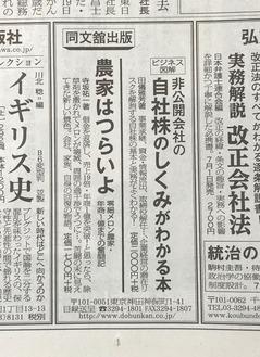 nikkei-20205026-2