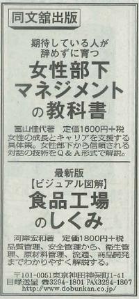 nikkei_20190814