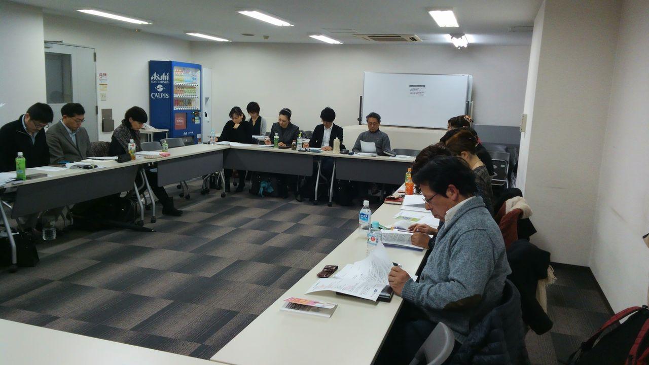 20140301名古屋出版会議1