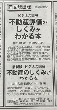 日経新聞20210811