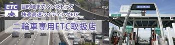 etc_image_02