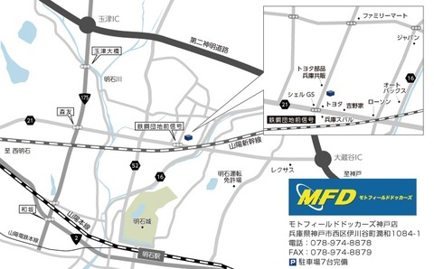 MFD神戸_map