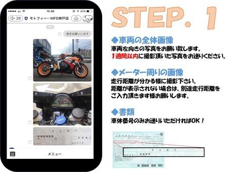 STRP1