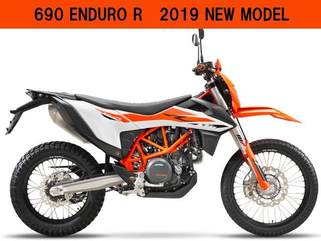 690 ENDURO R2