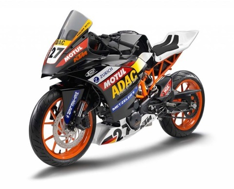 RC390CUP