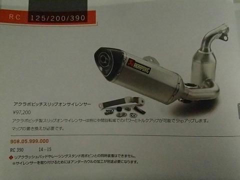 s-P2270002
