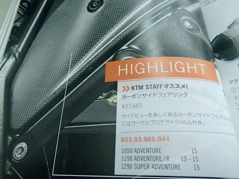 s-P2270003
