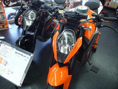 s-P3260001