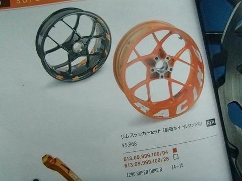 s-P2270007