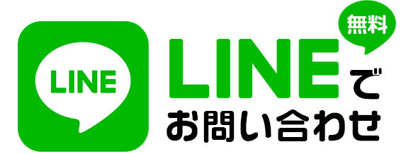 ttl_line