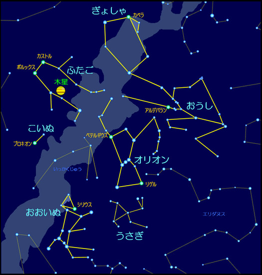 """冬の星座 ご案内する冬の星座の中には、1等星が7つあります。 「ぎょしゃ座」の""""... 堂平天文"""