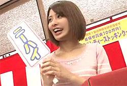 賞カネ100萬円の「ききストッキング」に失敗してハメられたアホwwww