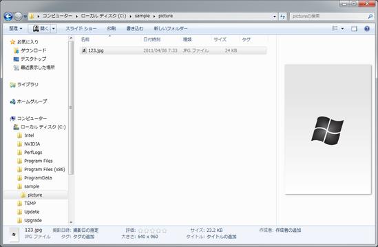 (Windows Explorer)これがファイラと呼ばれるもので、同様...  ファイル管理ソ
