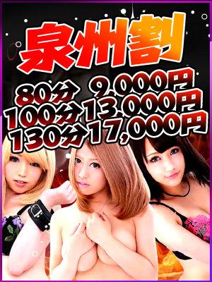300x400_泉州割