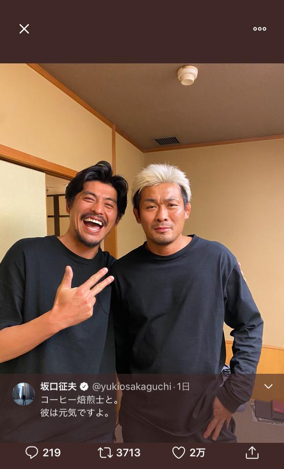 【朗報】 坂口憲二さんの近影