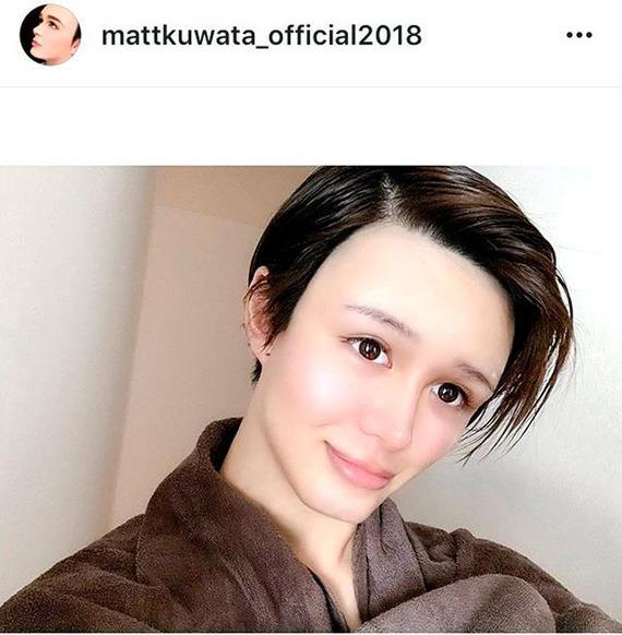 """【速報】Mattさん、風呂上がり""""どすっぴん""""公開に「素肌美人」「陶器のようなお肌」など反響"""