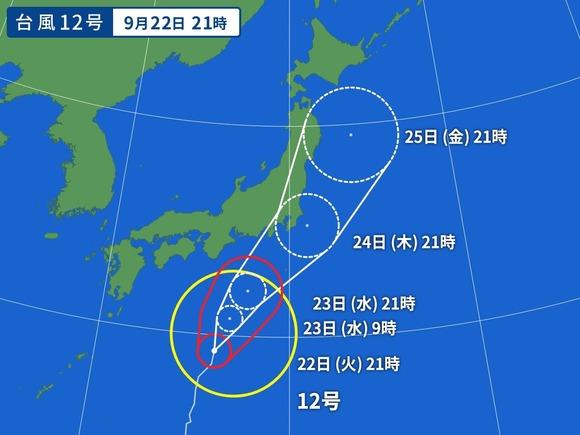 【悲報】台風12号の進路ガチでやばすぎるwwwwwwwwww