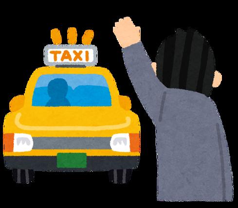 taxi_tomeru_man