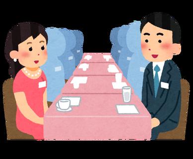 【悲報】俺「くっそ結婚できへん...婚活パーティーサイト見るか...」