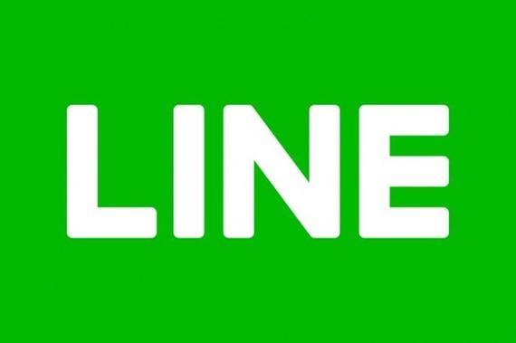 LINE_Text_Logo_TypeB-a-r