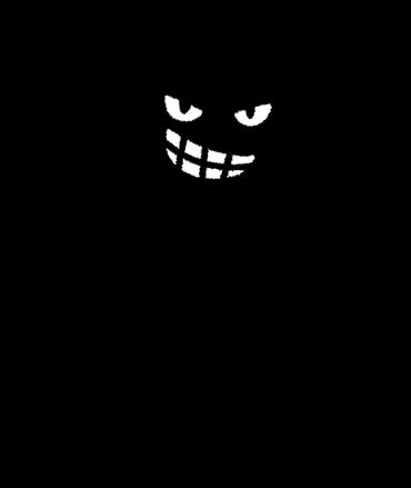 warumono
