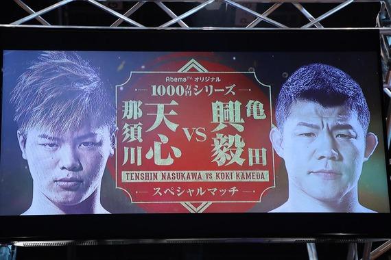 0518_boxing_01