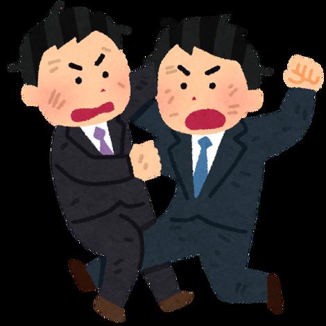 kenka_businessman