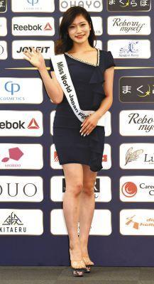 【画像】東大医学部生、ミスコン世界大会目指す 名古屋出身の大野南香さん