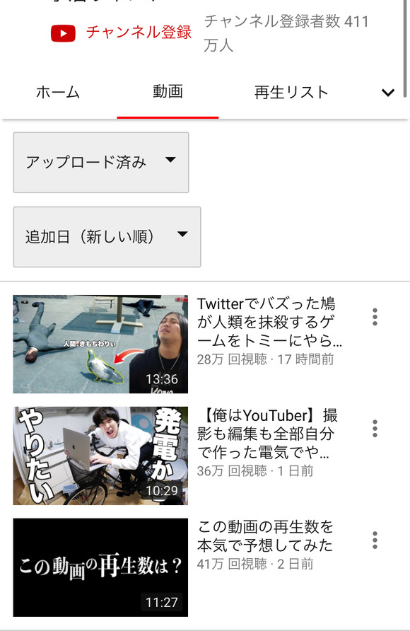 【悲報】登録者400万人超えのYouTuberの水溜りボンドさん、ガチで終わる・・・