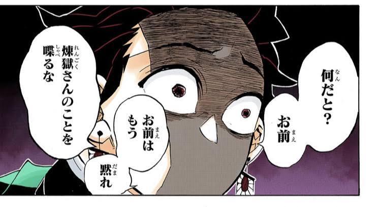 J なん 刃 鬼 の 滅