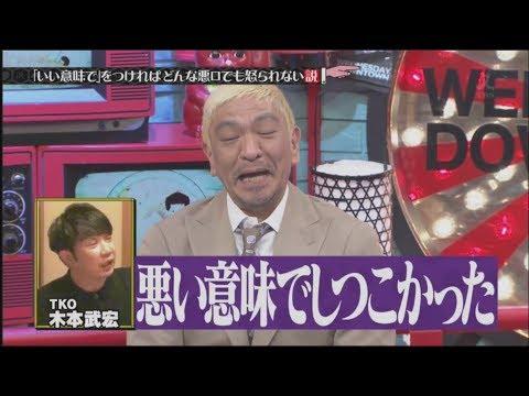 木 本 さん 手 を つない で