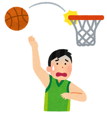 sports_slump_basketball