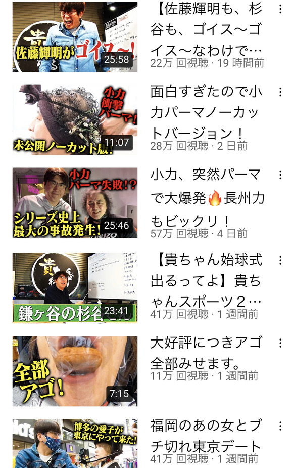 【悲報】とんねるず石橋貴明のYouTubeチャンネル、再生数が激減wwwwwwww