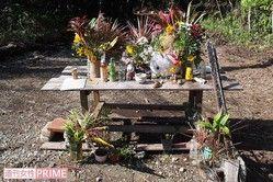 ☉<沖縄女性暴行死事件>元米兵の残虐手口に被害者母「地獄であえぎ苦しみ続けて」