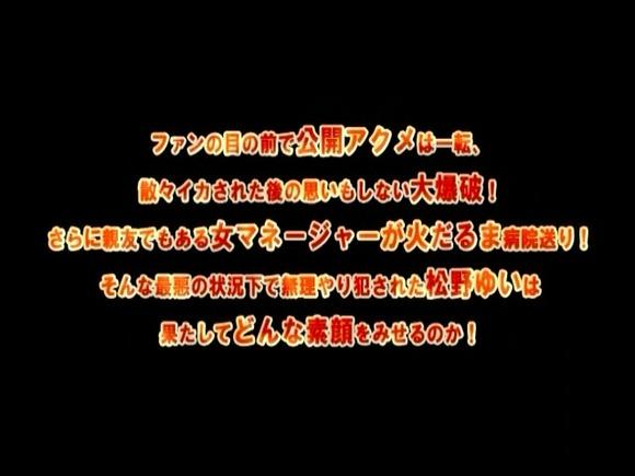 bakuha (1)