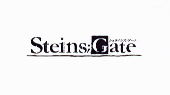 gate (27)