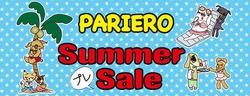 Summer-PRE-Sale2