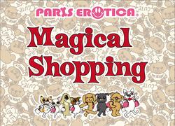 magical_shopping