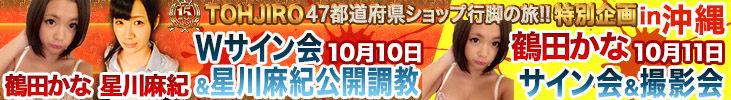 bnr_2015101011_3