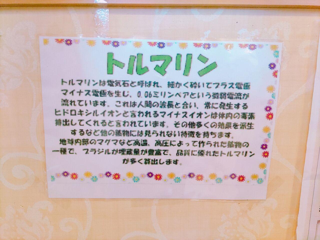 21-02-07-16-13-40-068_photo