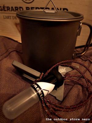 350 titanium cookpot and LED lantern light