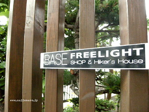base FREELIGHT