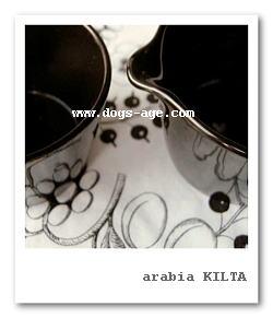 arabia KILTA